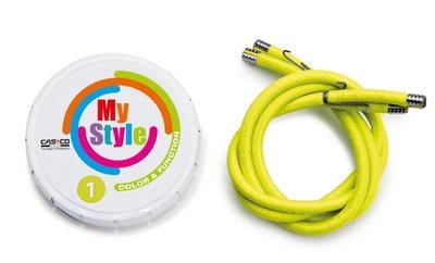 CASCO MyStyle biezen fluor geel